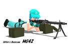 【総統閣下の】MG42【電動ノコギリ】