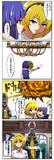トラップを封じられる沙都子の漫画