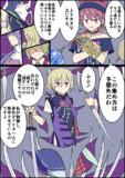 八雲紫VSヘカーティア(+インフィニティガントレット)