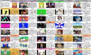 クッキー☆MADカタログ '21年2月号 ゲスト下肢ス折レンジ/種子骨/すのまたしろ