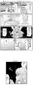 ●トロピカル~ジュ!プリキュア 第1話「迷い人魚ローラちゃん」