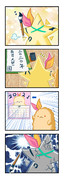 星川4コマ漫画(1月)