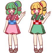 カラバリ双子