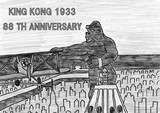 八十八周年の王猿