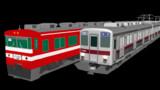 【配布中止】東武電車モデルについてお知らせ