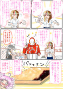 紲星あかりとグルメなマスター2期『楽しい料理:豆腐白玉』