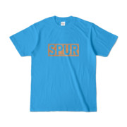 Tシャツ   ターコイズ   SPUR_Cork