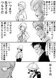 世代間戦争