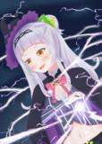 人呼んで「紫電の魔女」