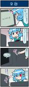 がんばれ小傘さん 3735