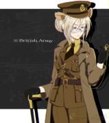 British Armie(メスライオンさん)
