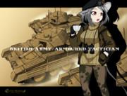 British Armie<ネズミの機甲戦術家>