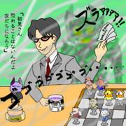 裏社会の壺商人