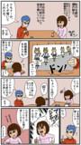 【漫画】フェロモン(1/2)