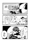 しれーかん電改 2-5