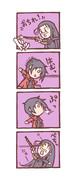 【4コマ】りっぷばーんとあーかーど【HELLSING】