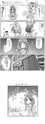 ●トロピカル~ジュ!プリキュア第2話「ドキドキクラスメイト」