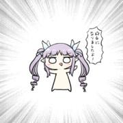 ☆6キョウカちゃん