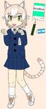 イエネコ(小学校の制服)