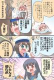 39の日に原稿支援する大東ちゃん漫画