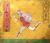 【壁画】ゴールドシップ