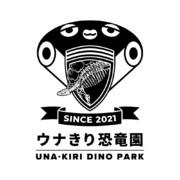 ウナきり恐竜園のロゴ