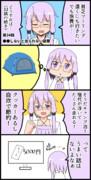 【漫画】〇〇しないと出られない部屋34【VOICEROID】