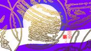 「黒蜜白玉団子 01」※線画・金色・背景紫色・おむ09219