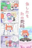 がんばり屋☆