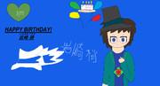 HAPPY BIRTHDAY!岩崎 梢(いわざき こずえ)