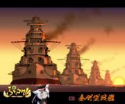 金剛型戦艦と夕陽(SD)