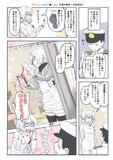 『ちょっとエロい艦これ 』集積地棲姫と深海提督①