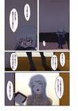 メガネ吸血鬼ちゃん 禁断症状1/3