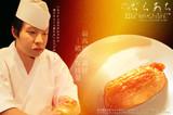 お寿司屋さんの広告