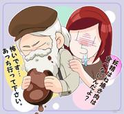 ちくあじ新シリーズ!
