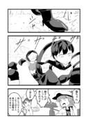 しれーかん電改 2-6