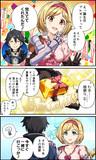 プリコネ漫画その8