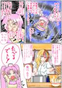 紲星あかりとグルメなマスター2期『別腹ベツバラ☆』