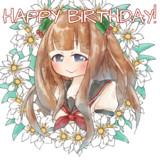お誕生日おめでとう!!!