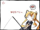 阿武隈。ひまなつり。です!