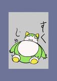カビゴンと化したすくすくぢゆし.kakejiku