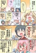 進水日を祝われる阿武隈ちゃん漫画