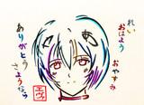 ひらがな20文字で描いた綾波レイ(アヤナミレイ)