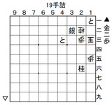 詰将棋(2021-03-17)