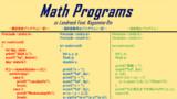 [Flyer] マスプログラム