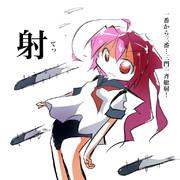 潜水艦同士の雷撃戦って実装されないかな…
