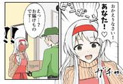 うっかり翔鶴さん