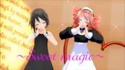 ☆*『スイートマジック☆カメラデモ』での広告ありがとうございます Vol.2*☆