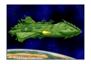 ガミラス巡洋戦艦ガミラス星