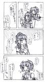 シャニマス漫画19
